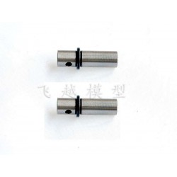 Tarot 450 One-way Bearing Shaft