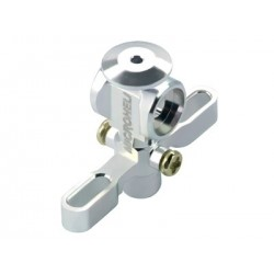 Aluminum Main Rotor Hub w/ Button - BLADE NANO CPX