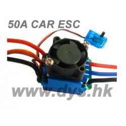 50A(CAR) W/fan Brushless ESC