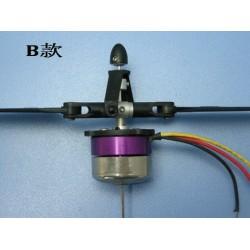 4D Propeller Drive System Assemblies Type B