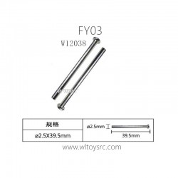 FEIYUE FY03 RC Truck Parts-Front Box Nail Head Shaft 2.5x39.5