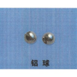 Walkera (HM-5G4Q3-Z-15) Aluminum ball