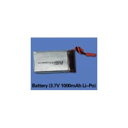 Walkera (HM-5G4Q3-Z-20) Battery(3.7V 1000MAH)